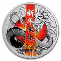 Chinese New Year Dragon 2017 Zilver 1 Ounce | Muntzijde | goud999